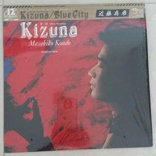 Masahiko Kondo MATCHY Vinyl 12 Inch Single 12AH 1919 梦伴 (New Version)