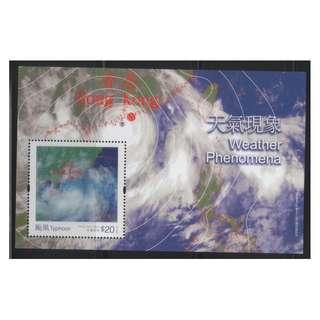 香港 2014年 「天氣現象」郵票$20小型張