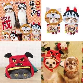 🎏日本賀新年貓喵變裝帽🐈 共3款