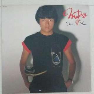 Masahiko Kondo MATCHY Vinyl LP RHL-8016