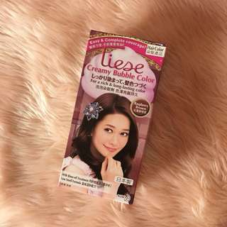 Liese Hair Color in Raspberry Brown