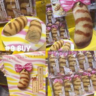 Tokyo Banana猫咪焦糖香蕉蛋糕