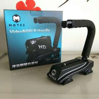 Motes Video & DSLR Handle