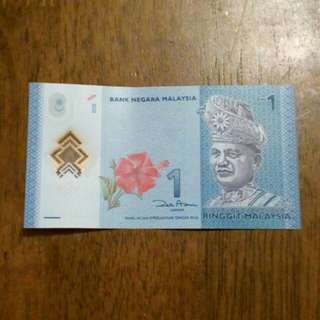 RM1 note good/fancy number (repeating numbers) (HQ0254245)
