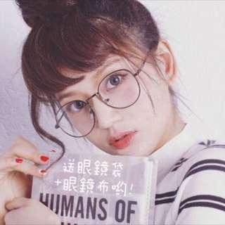 👓秋冬經典👓韓版細框學院風男女 銀色送眼鏡戴喔