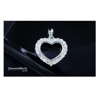 【D-W 香港鑽石世界】《精緻鑽石吊咀》全新18K白金1卡08份 心心 鑽石吊咀 --- 001022-78