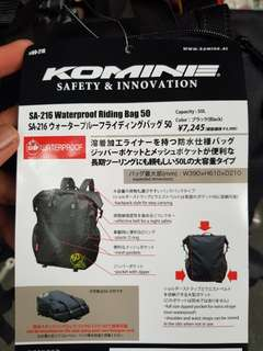 Waterproof Bag 50L (Bagpack) Konami SA-216
