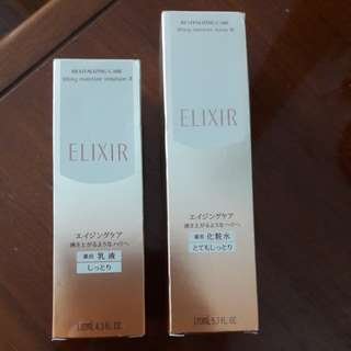 ELIXIR shiseido made in Japan