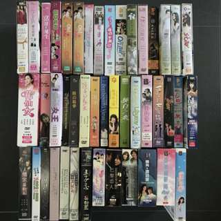 Korean / Taiwan Dramas (DVDs)