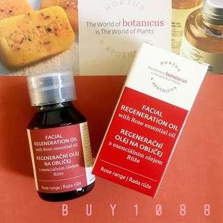 Botanicus 🌹玫瑰面部菁華油