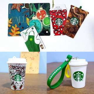 Starbucks Key Chain & Purse Merchandise