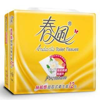 春風-絲絨感抽取式衛生紙添加山茶花萃取精華-100抽72包
