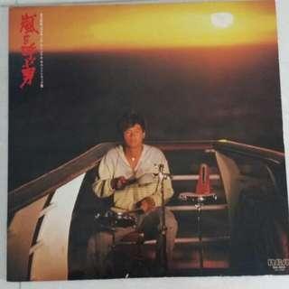 Masahiko Kondo MATCHY Vinyl LP RHL-6019