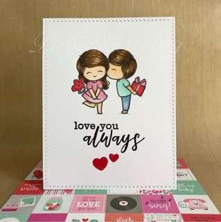 Valentines day card - Design Couple C