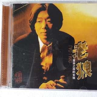 CD: Lao Lang