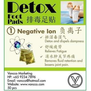 Vancco Detox Foot Patch Negative Ion