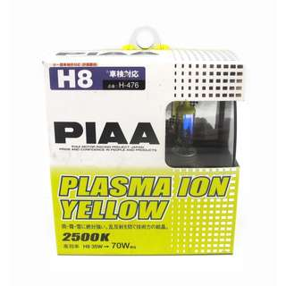 PIAA H-476 H8 2500K Plasma Ion Yellow Set of 2