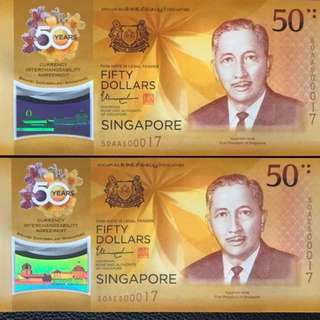 Identical Numeric 2pc $50 Singapore CIA Notes