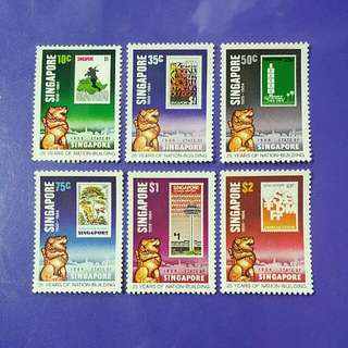 1984 Singapore 25 Years Of Nation Building Stamp Set