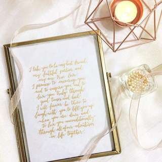 """Wedding Vow Calligraphy w/ 9"""" Vintage Gold Glass Frame (customized, personalized, handwritten, lettering, typography, bridal, gifts, decor)"""