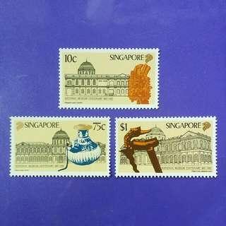 1987 Singapore National Museum Centenary stamp Set