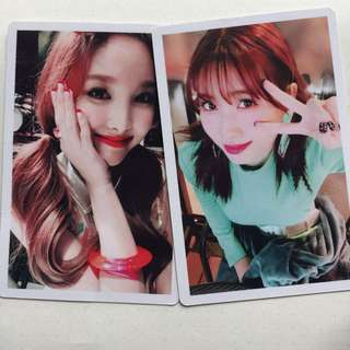 [wts] twice signal preorder benefit pc set