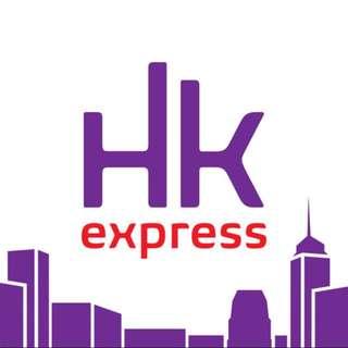 HK Express 機票(任何航點)