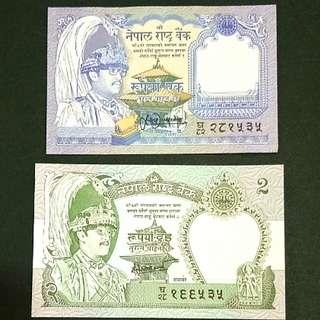World UNC 2 Banknotes set Carrency Money / Wang Kertas Lama