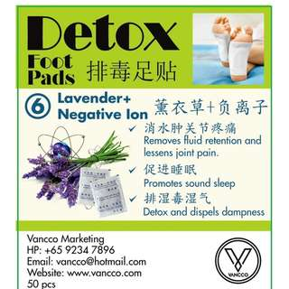 Vancco Detox Foot Patch - Lavender + Negative Ion 100 pcs $26 薰衣草+负离子足贴 - 排毒 美容 祛湿 养颜 去寒气 解疲 改善失眠