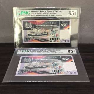 Singapore Ship 1997 $50 Low Serial Matching Pair E/5, E/55 000006 PMG 65 EPQ