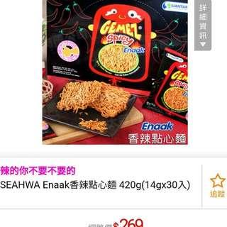 韓國小雞麵辣味(30包/1入)