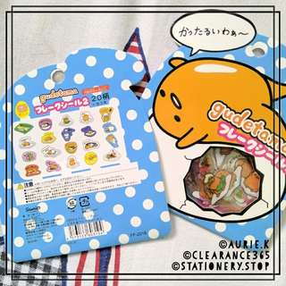 Gudetama Sticker