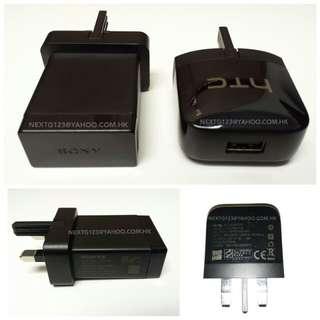 原裝 SONY HTC充電器
