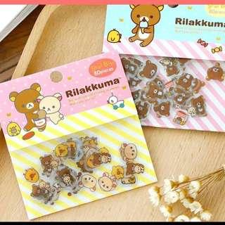 30 pcs Rilakkuma Stickers