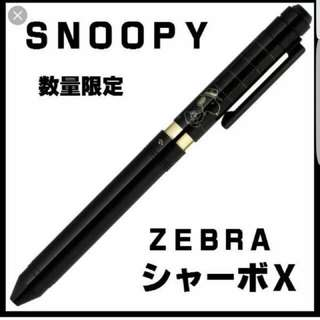"Limited Edition Zebra ""Saba X Snoopy collection"" Pen With Pouch and Box"
