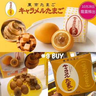 日本銀座玉子焦糖蛋