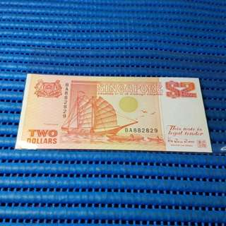 882829 Singapore Ship Series $2 Note BA 882829 Nice Number Dollar Banknote Currency