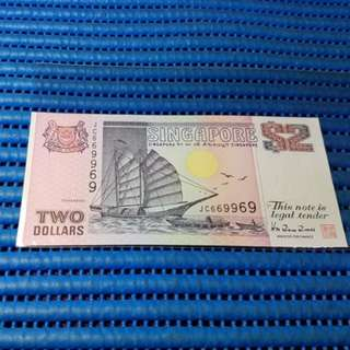 669969 Singapore Ship Series $2 Note JC 669969 Nice Number Dollar Banknote Currency