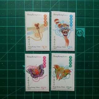 1998 香港風箏 新票一套