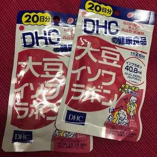 DHC豐胸丸