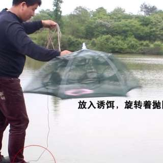 6 Holes Fish Net Cage Umbrellal shape 6 holes for  shrimp fishing  Loach crab cage Fun Hobby