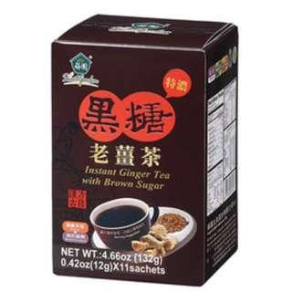 薌園-特濃黑糖老薑茶(粉末)(12公克 x 11入)