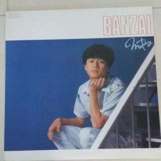Masahiko Kondo MATCHY Vinyl LP RHL-8308