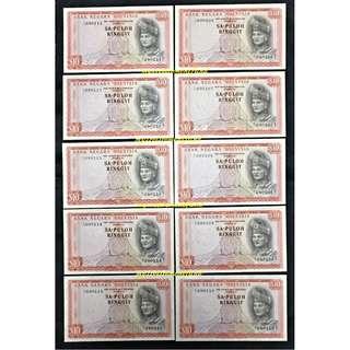 Malaysia sa puloh 10 ringgit X 10 pieces 1967 UNC