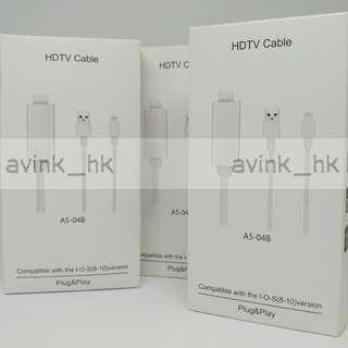 (大量 全新)  iPhone 6s 接電視線 iPhone 6 Plus hdmi 接電視 iPhone 7 iPhone 5se Plus適合 一插即用免設定 ios8-11合用 煲劇必備