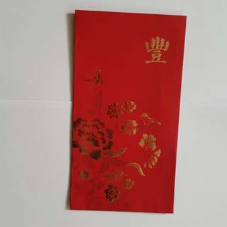 1 Pc Supersize May Bank Premier Wealth Red Packet
