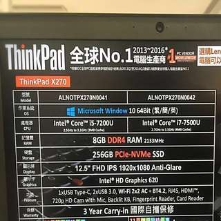 Lenovo ThinkPad X270 i7-7500U