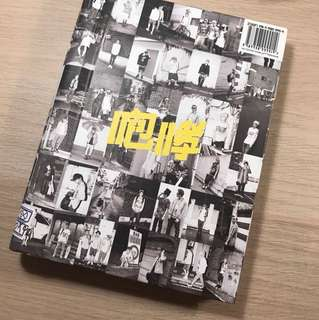 exo growl repackage chinese version no photo card