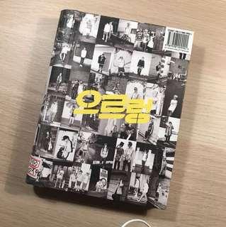 EXO GROWL ALBUM PHOTOBOOK NO CD
