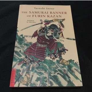 INOUE - The Samurai Banner of Furin Kazan
